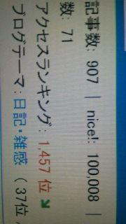 2011121422150000.jpg