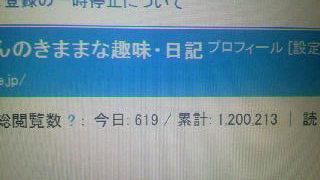 2012042516540000.jpg