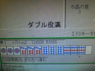 rps20141207_195431.jpg