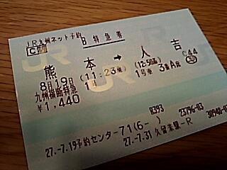 2015-0818-212035855.JPG