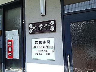 2016-1006-123639840.JPG