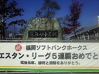 2017-0103-140458956.JPG