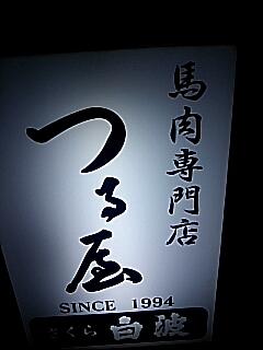 2017-0120-210751509.JPG