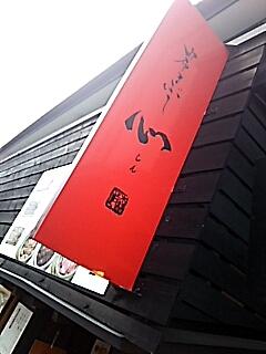 2018-04-07T21:29:30.JPG