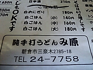 2019-03-25T18:34:01.JPG