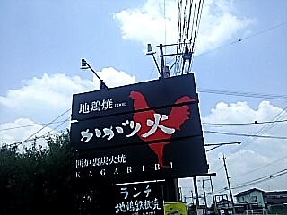 2019-06-16T21:48:14.JPG